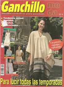 Испанские и португальские журналы по вязанию